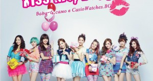 Baby-G-casiowatches