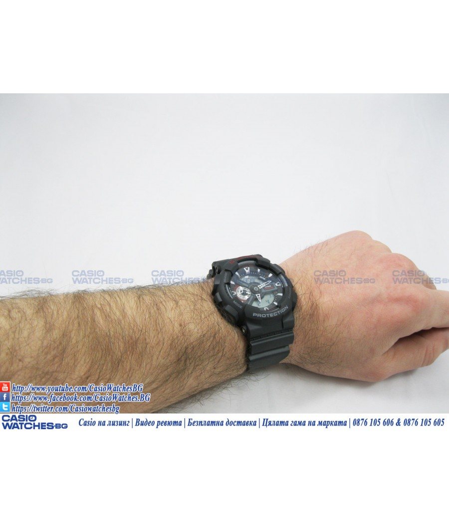 Casio G-Shock GA-110-1A