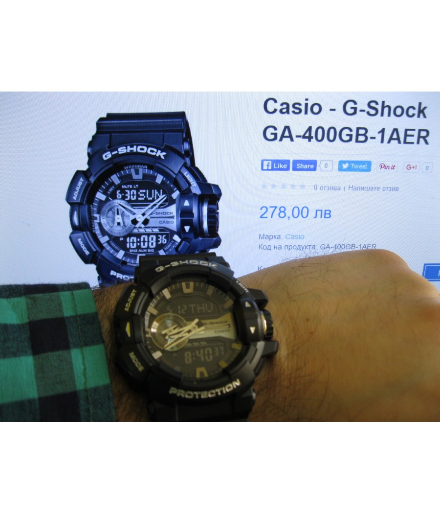 Casio - G-Shock GA-400GB-1AER