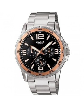 Casio Multifunction MTP-1299D-1AVDF